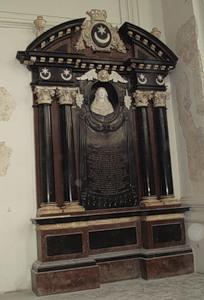 Надгробие сапег в вильне Мемориальный комплекс с арками и колонной Клин